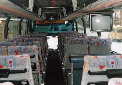 Neoplan 116 за 1200 руб./час руб./сутки - прокат и аренда ...
