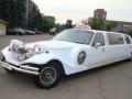 Аренда Excalibur Phantom Москва (Под венец - свадебные автомобили)