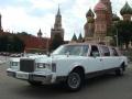 Аренда Lincoln Town Car Москва (Под венец - свадебные автомобили)