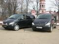 Аренда Mercedes-Benz Viano Москва (БизнесКарСервис)