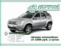 Renault Duster - 3 150 / - ������������ / ���������� - ������ - ���� ����� (������)