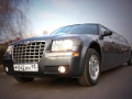 Прокат и аренда Chrysler 300C - фото 4