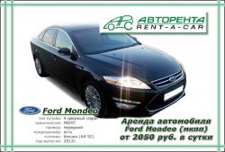 Ford Mondeo 1.6 M/T