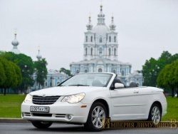 Прокат и аренда Chrysler Sebring
