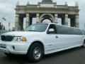 Аренда Lincoln Navigator Москва (Под венец - свадебные автомобили)