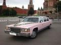 Аренда Cadillac De Ville Москва (Под венец - свадебные автомобили)